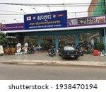 Siem Reap  Cambodia   April 18  ...