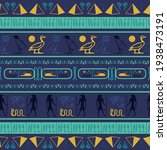 ancient egypt writing seamless... | Shutterstock .eps vector #1938473191