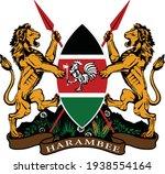 official current vector coat of ... | Shutterstock .eps vector #1938554164