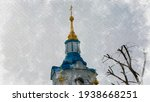Watercolor Church With Golden...