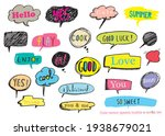 cute doodle vector speech...   Shutterstock .eps vector #1938679021