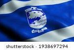 3D Illustration of a waving Israel city flag of Holon