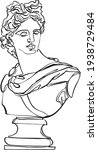 one line drawing illustration.... | Shutterstock .eps vector #1938729484