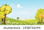 spring landscape in countryside ... | Shutterstock .eps vector #1938736294