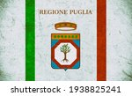 grunge flag of apulia italy  | Shutterstock . vector #1938825241