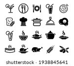 elegant food icons set. black... | Shutterstock .eps vector #1938845641