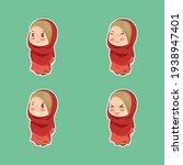 cute kawaii chibi muslimah...   Shutterstock .eps vector #1938947401