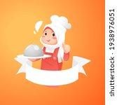 cute chibi muslimah master chef   Shutterstock .eps vector #1938976051