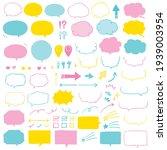 Set Of Speech Bubbles Drawn...