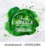 poster watercolor lettering...   Shutterstock .eps vector #193901084