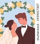 portrait of newly married love... | Shutterstock .eps vector #1939017307