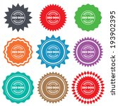 ISO 9001 certified sign icon. Certification stamp. Stars stickers. Certificate emblem labels. Vector