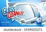 streak free shine glass cleaner ... | Shutterstock .eps vector #1939025371