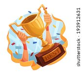winner cup. sporting...   Shutterstock .eps vector #193912631