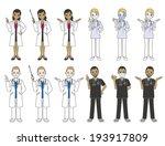 doctor   nurse | Shutterstock .eps vector #193917809