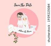 cute wedding couple couple...   Shutterstock .eps vector #1939225084