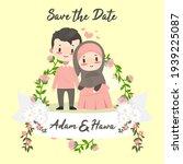 cute wedding couple couple...   Shutterstock .eps vector #1939225087