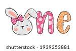 draw vector illustration...   Shutterstock .eps vector #1939253881