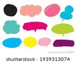 cute vector speech bubble...   Shutterstock .eps vector #1939313074