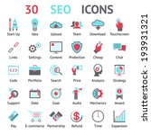 vector 30 assorted seo icons in ... | Shutterstock .eps vector #193931321
