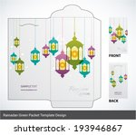 vector muslim oil lamp elements ... | Shutterstock .eps vector #193946867