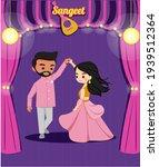 cute indian couple dance in... | Shutterstock .eps vector #1939512364