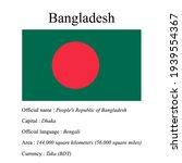 bangladesh national flag ... | Shutterstock .eps vector #1939554367