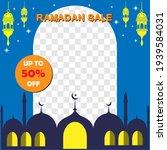 Ramadan Sale Banner Design....