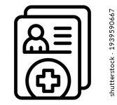 digital patient form icon....   Shutterstock .eps vector #1939590667