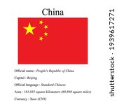china national flag  country's... | Shutterstock .eps vector #1939617271