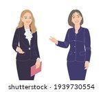 friendly business women in... | Shutterstock .eps vector #1939730554