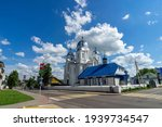 Cathedral Of New Martyrs And...