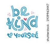 Be Kind To Yourself. Positive...