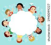 template for advertising... | Shutterstock .eps vector #1940099227