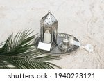 silver moroccan lantern with... | Shutterstock . vector #1940223121