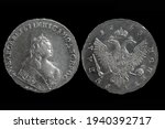 Russian Empire silver coin 1 one rouble 1732 of Empress Elizabeth I isolated on black background