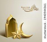 ramadan kareem islamic greeting ...   Shutterstock .eps vector #1940544361