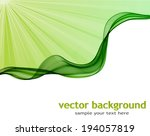 abstract wave | Shutterstock .eps vector #194057819