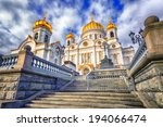 Christ The Saviour Cathedral ...