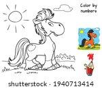 little horse. pony. coloring... | Shutterstock .eps vector #1940713414