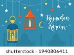 ramadan kareem banner template... | Shutterstock .eps vector #1940806411
