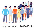 long waiting line. people queue ...   Shutterstock .eps vector #1940841514
