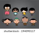 cartoons for kids vector | Shutterstock .eps vector #194090117