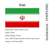 iran national flag  country's... | Shutterstock .eps vector #1940913481