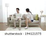 asian couple arguing   Shutterstock . vector #194121575