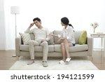 asian couple    Shutterstock . vector #194121599