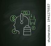 mindful spending chalk icon... | Shutterstock .eps vector #1941275557
