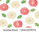 japanese watercolor camellia... | Shutterstock . vector #1941299974