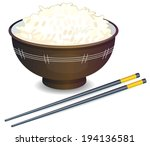 vector illustration of a rice... | Shutterstock .eps vector #194136581