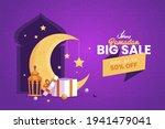 ramadan kareem big sale banner...   Shutterstock .eps vector #1941479041